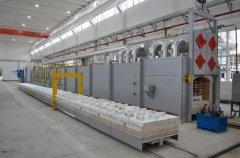 热烈庆祝湖南精城特瓷年产2400吨氧化铝煅烧窑点火运行