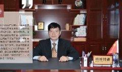 """""""精""""益求精 众志成""""城""""——锂电世界专访湖南精城特种陶瓷有限公司总经"""