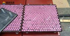 精城特瓷耐磨陶瓷在矿石码头装卸设备的防磨应用