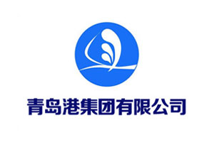 精城陶瓷滚筒包胶在青岛港的使用情况说明