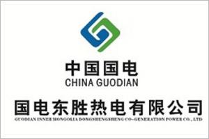 精城陶瓷在国电东胜热电公司的使用情况