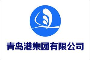 精城陶瓷滚筒包胶在青岛港的使用情况